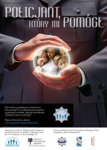 policjant_plakat